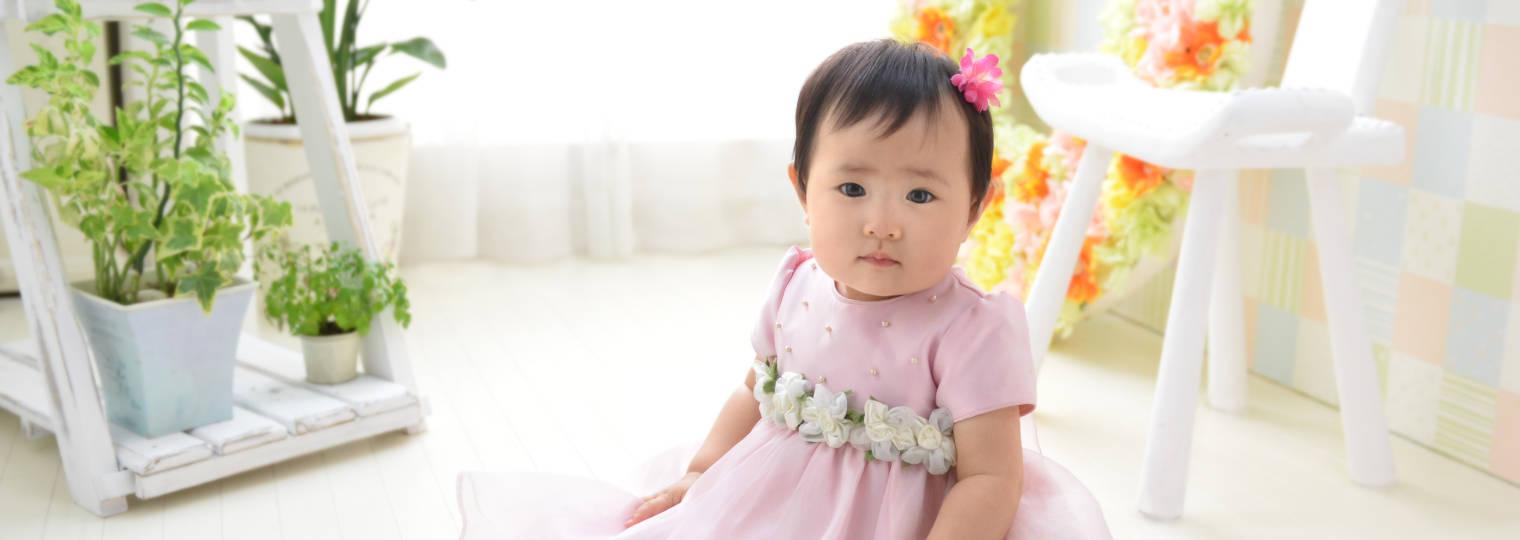 1歳の誕生日イメージ1